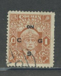 India - Cochin O47  Used cgs