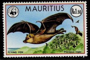 MAURITIUS QEII SG559,  1978 1r 50 flying fox, NH MINT.