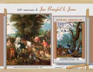 C A R - 2021 - Jan Brueghel the Younger - Perf Souv Sheet - Mint Never Hinged