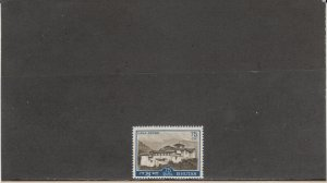 BHUTAN 81 MNH 2019 SCOTT CATALOGUE VALUE $3.25