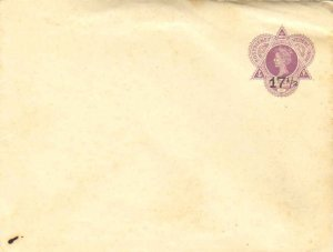 Netherlands Indies Higgins & Gage B25 Unused with small crease at top right.