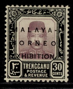 MALAYSIA - Trengganu GV SG54, 30c dull purple & black, M MINT.