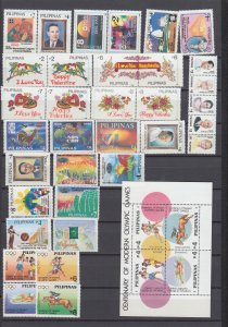 Z4041, various 1996 philippines s/s sets sets of 1 all dif mnh lot