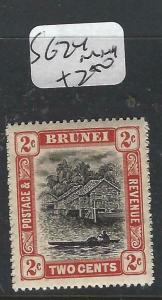 BRUNEI (P0205B)  RIVER SCENE  2C  ST 24   MNH
