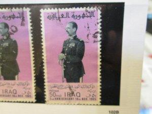 Iraq #389 used   2019 SCV= $0.90