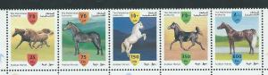 Palestine Authority 98 1999 Horses strip MNH