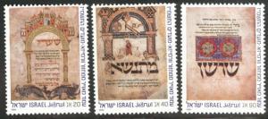 ISRAEL Scott 947-949  MNH** stamp set without tabs