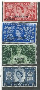 Oman #52-53 Queen ElizabethI (MLH) CV $13.75