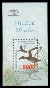 1998 Indonesia 1859/B140 Birds