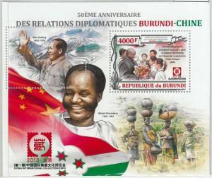 BURUNDI - ERROR, MISSPERF SHEET: CHINA-BURUNDI RELATIONS, M. ZEDONG