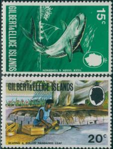 Gilbert Ellice Islands 1971 SG181-182 Island Life MNH