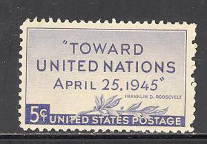 U. S. 928 mint hinged SCV $ 0.25 (DT-2)