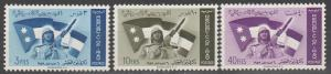 Iraq #228-30 MNH F-VF CV $2.55 (ST1977)