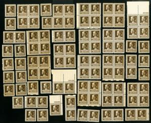 US Stamps # 878 VF Lot of 100 OG NH Catalog Value $150.00