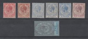 GIBRALTAR 1921 KGV RANGE TO 2/- WMK MULTI SCRIPT CA