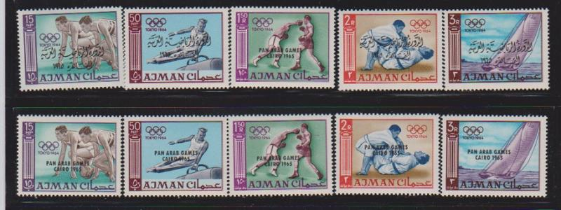 AJMAN SET OF STAMPS MNH .   LOT#489