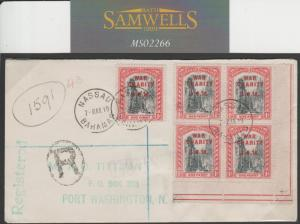 MS2266 1919 Bahamas to USA Registered/War charitu/Corner marginal block of 4
