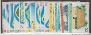 Tuvalu Scott #23-36 Stamps - Mint NH Set