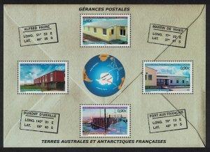 FSAT TAAF Postal Buildings MS 2004 MNH SG#MS523 MI#Block 11 CV£18.-