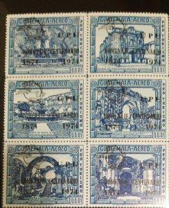 O) 1974 GUATEMALA, ERROR EARTH QUAKE, HERITAGE, ARCHES, ANTIGUA, SHOW, CATHEDRAL
