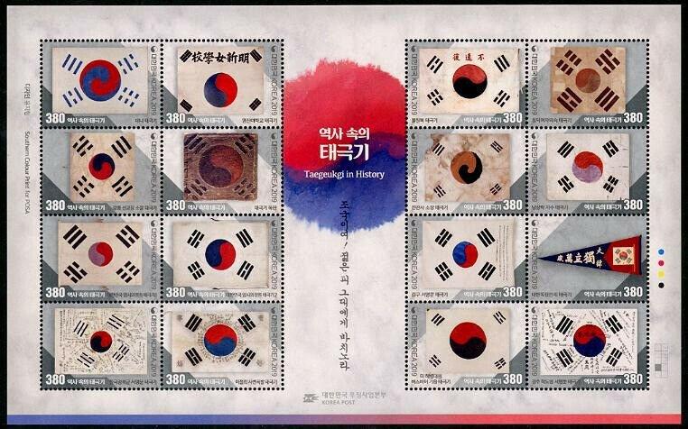 HERRICKSTAMP NEW ISSUES KOREA (SOUTH) Sc.# 2557 Flags Sheetlet
