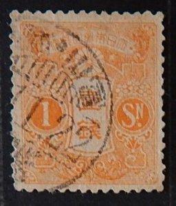 Japan, (2139-Т)