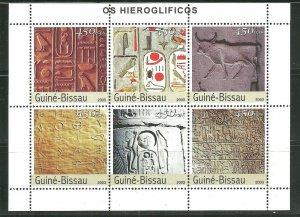 Guinea-Bissau MNH S/S Hieroglyphs Writings 2003