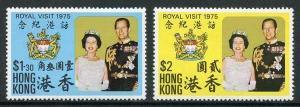 Hong Kong 1975 Royal Visit Set of Two U/M