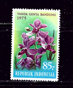 Indonesia 946 MH 1975 Orchids