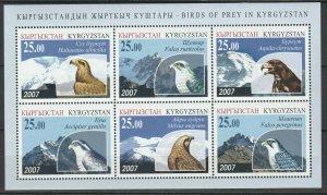 Kyrgyzstan 2007 Birds Eagles MNH Block