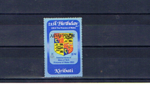 KIRIBATI ROYAL BABY INVERTED OVERPRINT