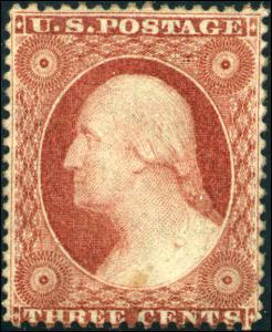 1857 USA George Washington Postage Stamp #25 No Gum Catalogue Value $950