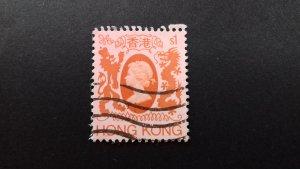 Hong Kong 1982 Queen Elizabeth II Used