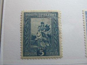 Montenegro 1910 5per Fine used A5P17F302