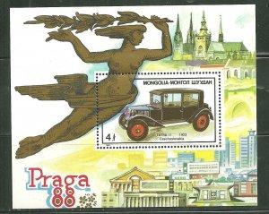 Mongolia MNH S/S 1659 Praga & Antique Car 1988