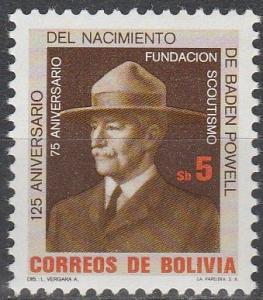 Bolivia #683 MNH F-VF   (V3139)