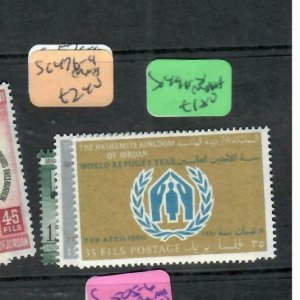 JORDAN  (PP0210B)  UNITED NATIONS, WRY  SG 490-2   MNH