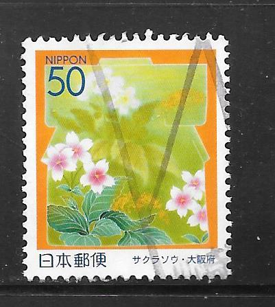 Japan #Z713 Used Single. No per item S/H fees