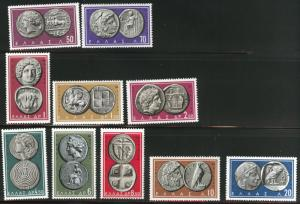 GREECE Scott 639-648 MH* 1959  coin on stamp set