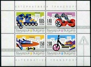 HERRICKSTAMP NEW ISSUES BULGARIA Sc.# 4826 Alternative Transportation S/S