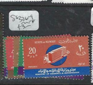 KUWAIT  (PP0206B)  SG 326-9   MNH