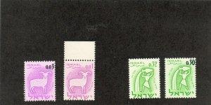 Israel Scott #215 and #217 1962 Zodiac Singles Missing Overprint MNH!!