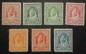 Jordan 207-13. 1943 1m-15m Hussein, NH