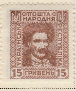UKRAINE 1919 15g Very Fine MH* A8P16F33