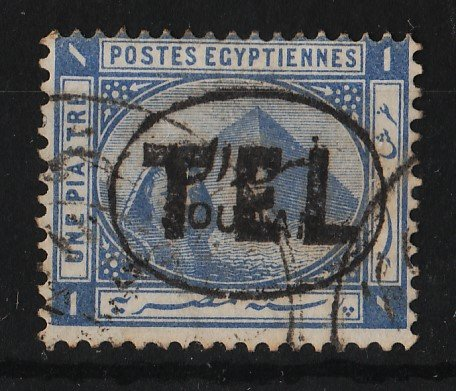 Sudan 1897 Ovpt 'TEL' on overprinted Egyptian stamps 1p (1/5) USED
