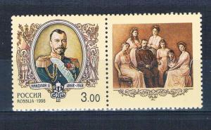 Russia 6460 MNH Czar Nicholas II 1998 (R0500)+