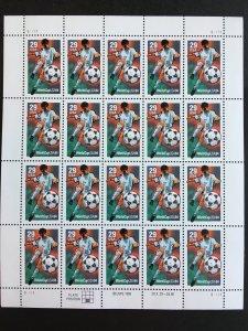 1994 29 cent stamp sheet, World Cup USA Sc# 2834