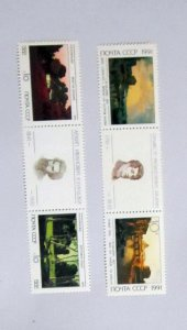 Russia - 5960-03, MNH Set w/ Labels. Paintings. SCV - $1.40