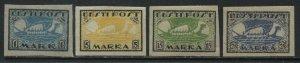Estonia 1920 high values 1 to 25 marks mint o.g. hinged