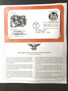 US #1753 Addressed FDC